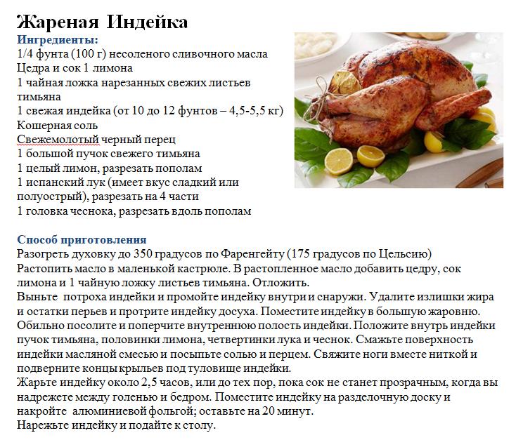 рецепты русских супов на английском языке