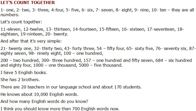 числа по-английски, давайте считать вместе с носителем языка