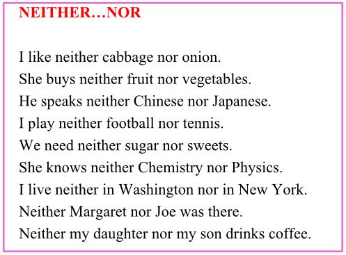 Топики по темам: neither...nor