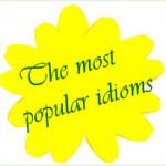 Популярные английские идиомы - миниатюра