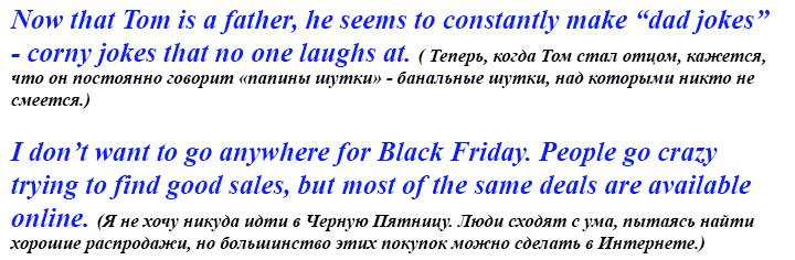 Примеры фраз на День Благодарения
