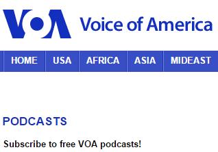 Аудиоматериалы на английском VOA - голос Америки
