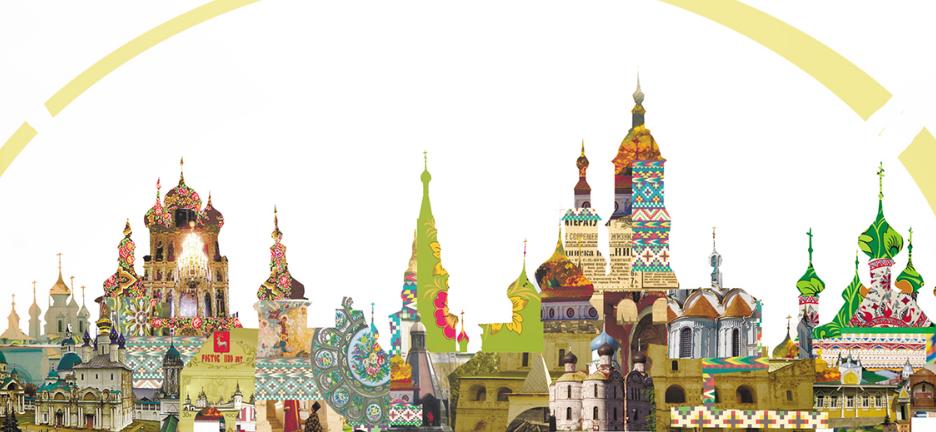сочинение о стране на английском - Золотое Кольцо