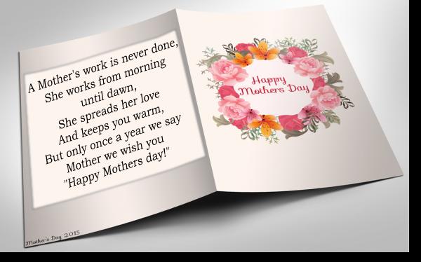 Mother's day - пожелание в стихах на день Матери