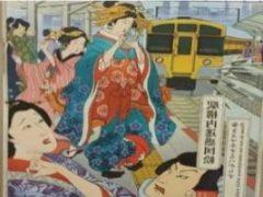 Япония миниатюра
