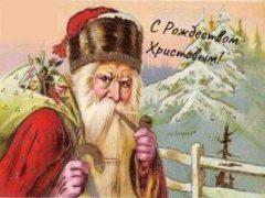 Про Санта Клауса на английском