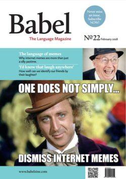Журналы на английском для изучения языка - Babel